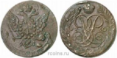 5 копеек 1760 года -
