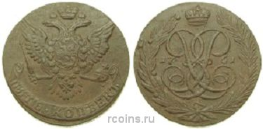 5 копеек 1761 года -