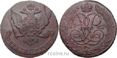 5 копеек 1762 года -