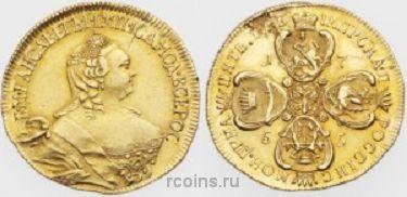 5 рублей 1755 года -