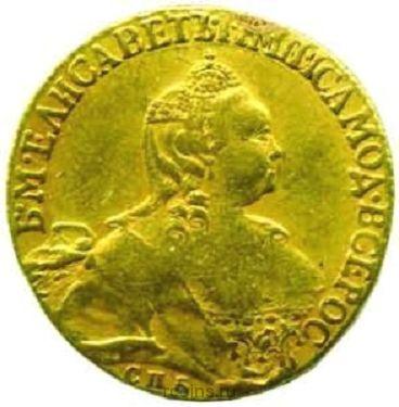 5 рублей 1757 года - СПБ СПБ