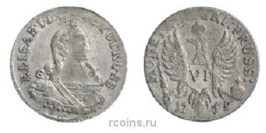 6 грошей 1759 года -
