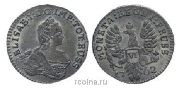 6 грошей 1762 года -