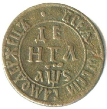 Денга 1706 года