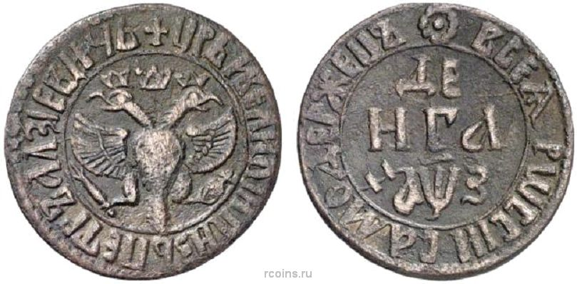 Денга 1707 года цена как определить 1000 рублей на подлинность