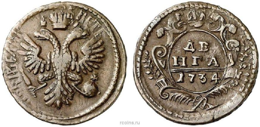 Монеты 1734 года 1 пиастр в рублях
