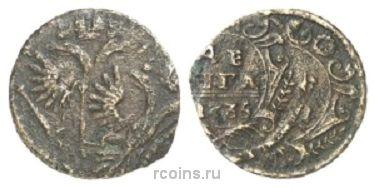 Денга 1735 года