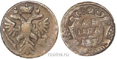 Денга 1739 года - Розетка из шести лепестков либо в виде гвоздики.