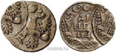 Денга  1740 года -