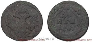 Денга  1747 года