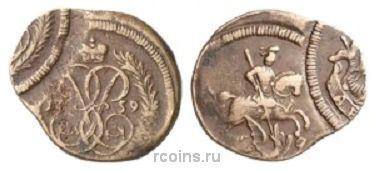 Денга 1759 года -