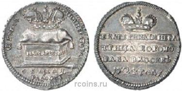 Жетон 1724 года -