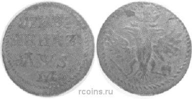 Гривенник 1706 года - Корона большая