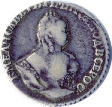 Гривенник 1743 года
