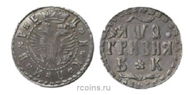 Гривна 1709 года - Аверс - розетки разделяют круговую надпись
