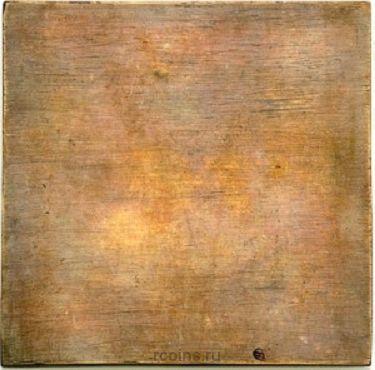 Гривна 1726 года - ЕКАТЕРIНЬБУРХЬ