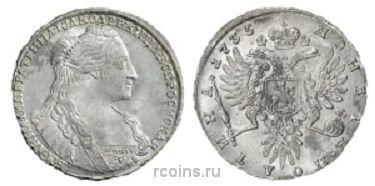 Полтина 1735 года