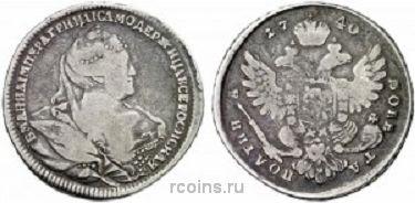 Полтина 1740 года -