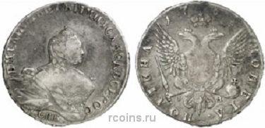 Полтина 1754 года - СПБ IМ