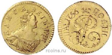Полтина 1756 года -