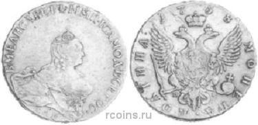 Полтина 1758 года - СПБ ЯI СПБ-ЯI