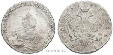 Полтина 1761 года - СПБ ЯI СПБ-ЯI