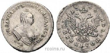 Полуполтинник 1744 года - ММД