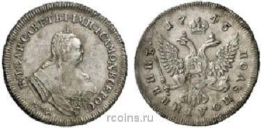 Полуполтинник 1745 года - ММД