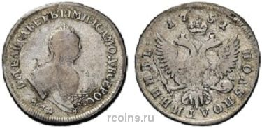 Полуполтинник 1751 года