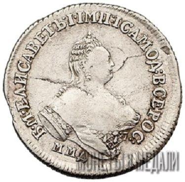 Полуполтинник 1758 года - ММД EI ММД-EI