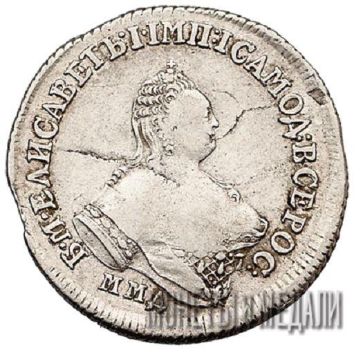1758 года цена стоимость монеты