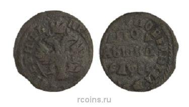 Полушка 1716 года