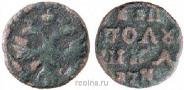 Полушка  1720 года - Без обозначения монетного двора.