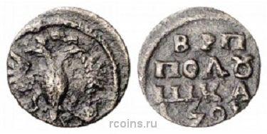 Полушка  1721 года - Без обозначения монетного двора. Год арабский.