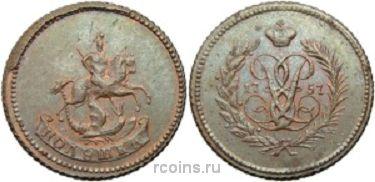 Полушка 1757 года -