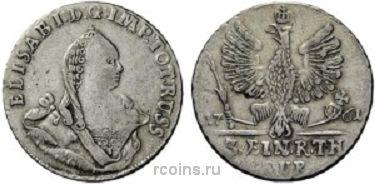 1/3 талера 1761 года