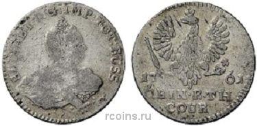 1/6 талера 1761 года - Надпись под орлом