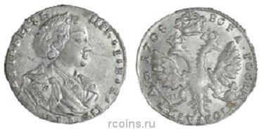Тинф 1708 года