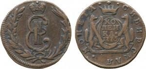 1 копейка 1773 года -
