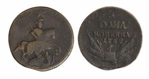 1 копейка 1762 года -