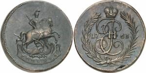 1 копейка 1763 года