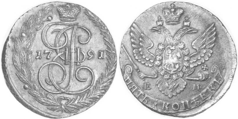 Копейка 1767 года цена город стрий воинская часть