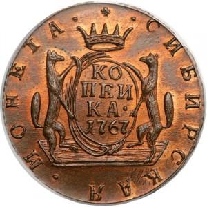 1 копейка 1767 года -