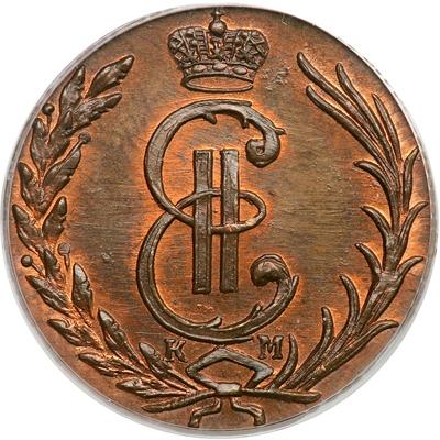 1 копейка 1767 года