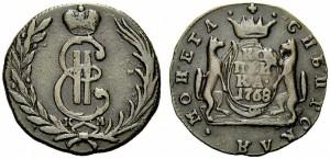 1 копейка 1768 года