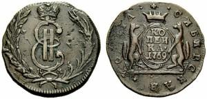 1 копейка 1769 года