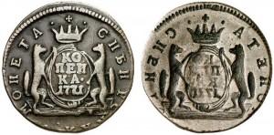 1 копейка 1771 года -