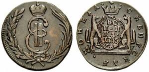 1 копейка 1775 года