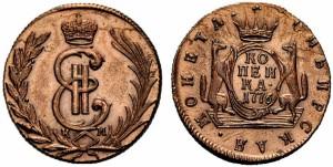 1 копейка 1776 года -