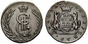 1 копейка 1777 года -